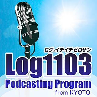 Log1103.png