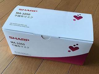 sharp_マスク2.JPG