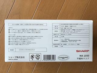 sharp_マスク3.JPG